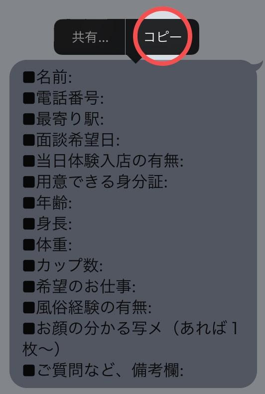 LINE@料亭紹介サービス