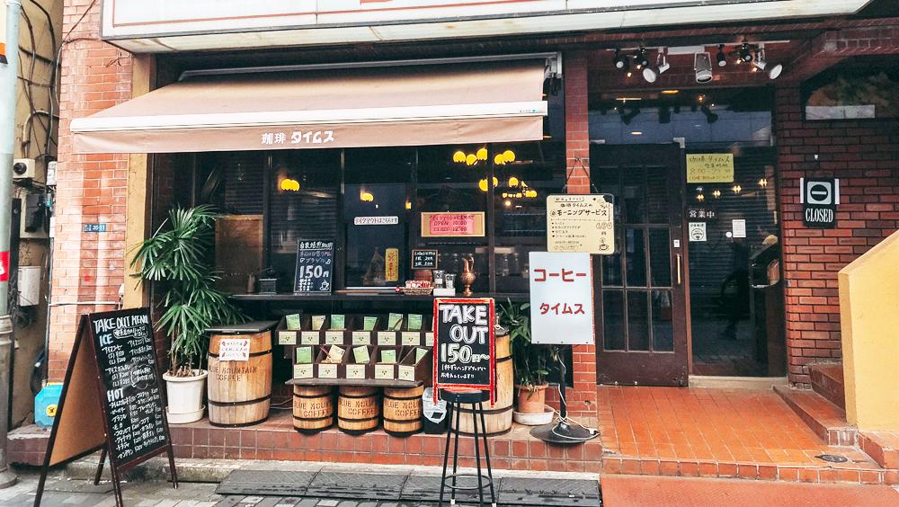 飛田新地の面接場所に使われそうな喫茶店