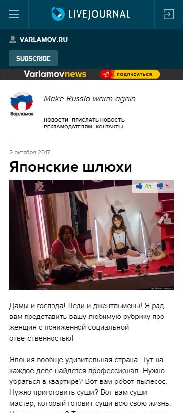飛田新地の写真が流出したロシアのサイト