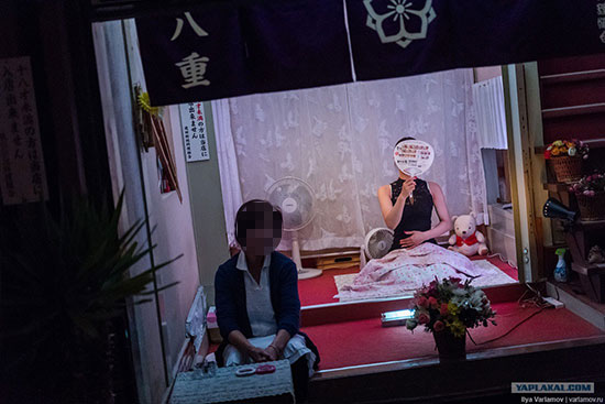 飛田新地(八重)で働く女性の写真