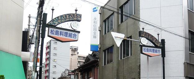 今は松島新地のほうが安全に稼げる