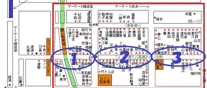 メイン通りの地図