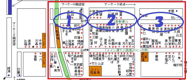 青春通りのエリアマップ