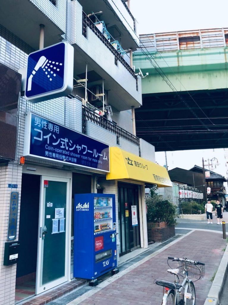 飛田新地近辺にあるワンコインシャワールーム